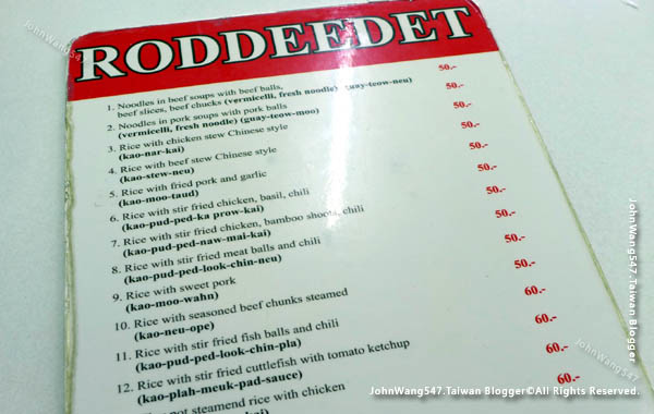 Rod Dee Det Original Bangkok Siam Square menu.jpg
