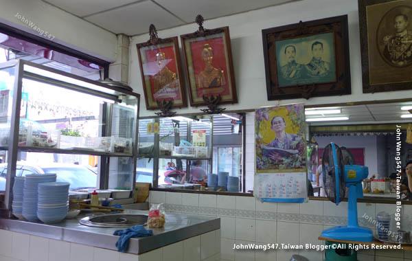 Rod Dee Det Original Bangkok Siam Square2.jpg