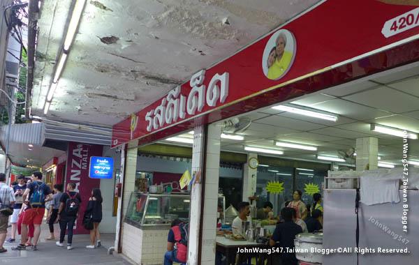 Rod Dee Det Original Bangkok Siam Square4.jpg