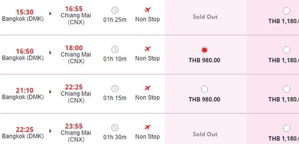泰國獅航Bangkok Don Muang (DMK)-Chiang Mai(CNX)票價