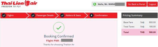 泰國獅航Bangkokt(DMK)-Chiang Mai(CNX)早鳥優惠票價