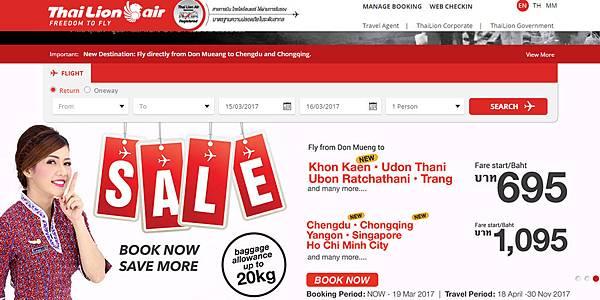 泰國獅航lionairthai促銷優惠票價
