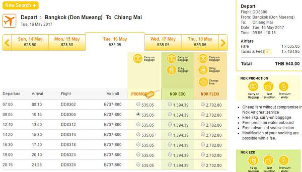 nok air Bangkok (Don Mueang) To Chiang Mai price