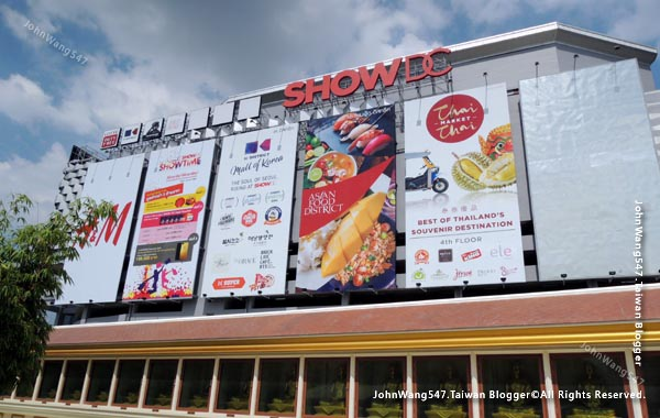 Show DC Bangkok Shopping mall1.jpg