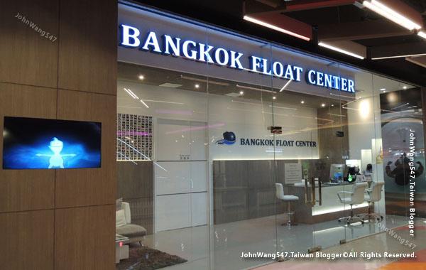Show DC Bangkok Float Center.jpg
