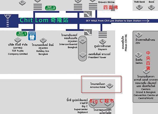 Arnoma Grand Bangkok Hotel曼谷阿諾瑪飯店MAP