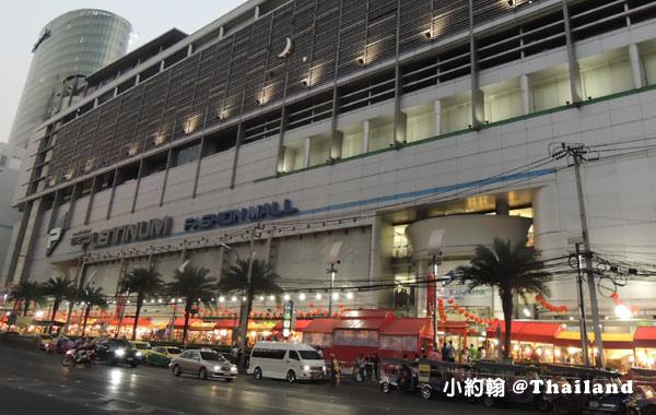 水門市場Platinum Fashion mall.jpg