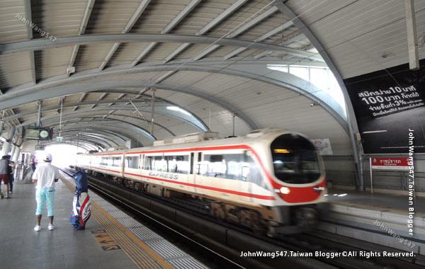 曼谷機場快線到Ratchaprarop站