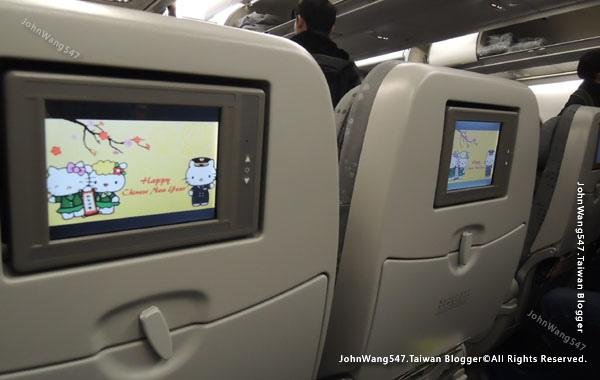 長榮航空EVA Air飛曼谷航班舊螢幕