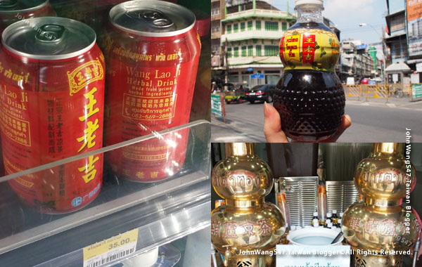泰國曼谷中國城王老吉7-11罐裝的王老吉涼茶.jpg