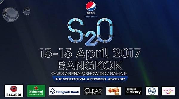 S2O Songkran Music Festival 2017 Show DC Oasis Arena