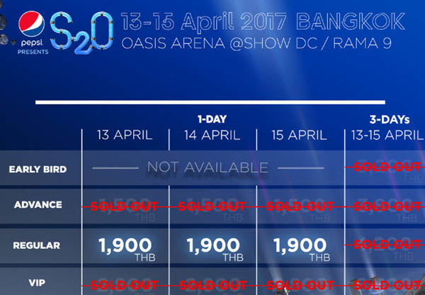 S2O Songkran Music Festival 2017 Show DC Oasis Arena2