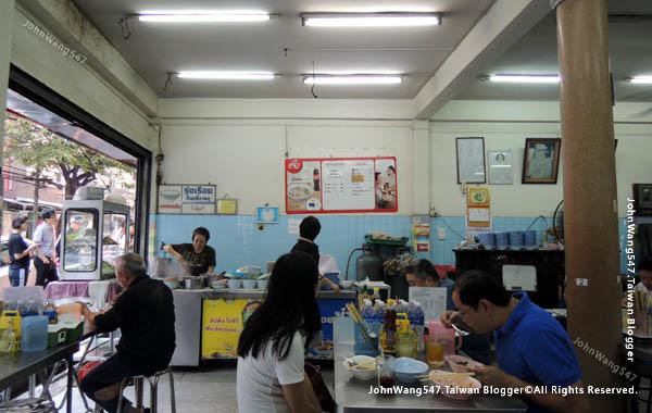 曼谷泰榮(榮泰)米粉湯Rung Reung Pork noodle@Phrom Phong3.jpg