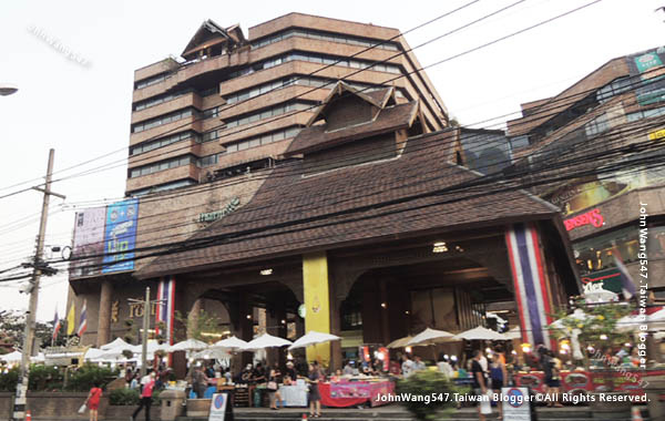Central Kad Suan Kaew Chiang Mai.jpg