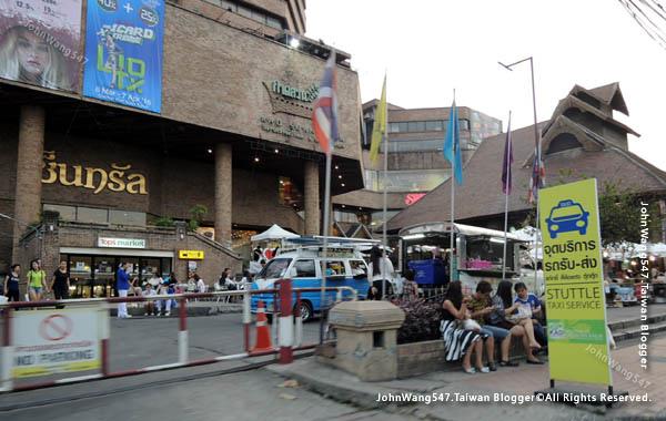 Central Kad Suan Kaew Chiang Mai1.jpg