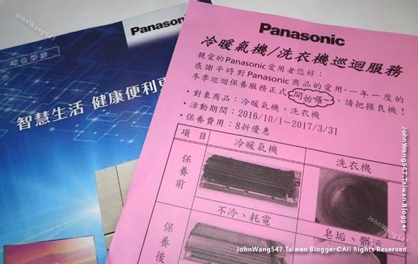 經驗談]大型家電(冰箱冷氣洗衣機)維修注意Panasonic.jpg
