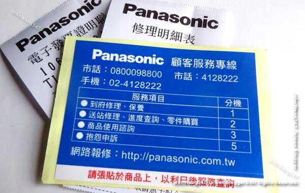 經驗談]大型家電(冰箱冷氣洗衣機)維修注意Panasonic2.jpg