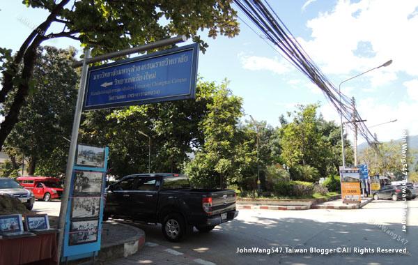 Wat Suan Dok Chiang Mai5.jpg