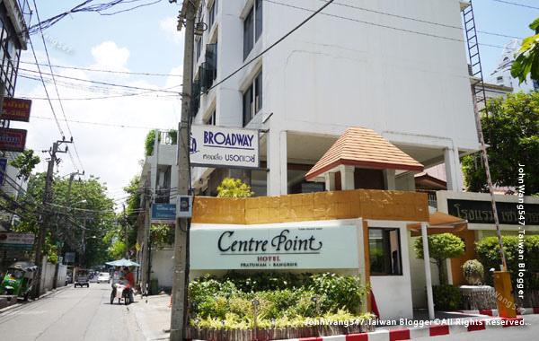 Centre Point Pratunam (Petchburi 15)1.jpg