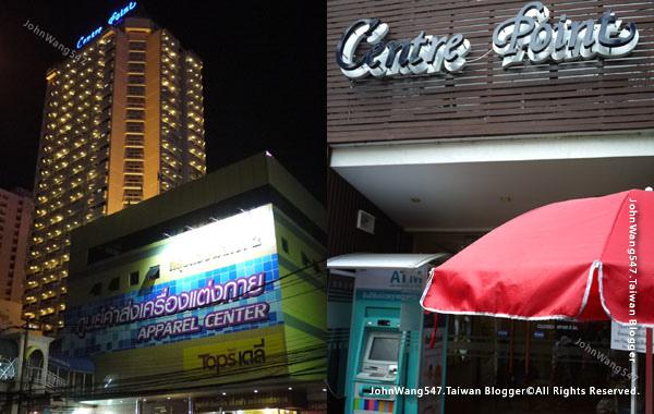 Centre Point Pratunam (Petchburi 15)Hotel7.jpg