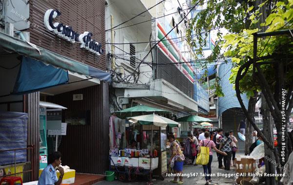 Centre Point Pratunam (Petchburi 15)Hotel8.jpg