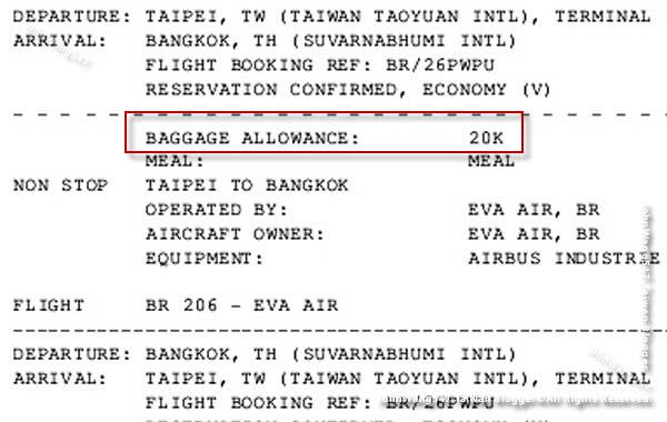 長榮航空飛曼谷免費託運行李-經濟倉20公斤