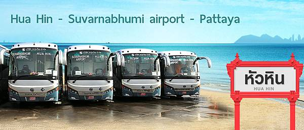 BUS Suvarnabhumi Airport and Hua Hin & between Hua Hin and Pattaya..jpg