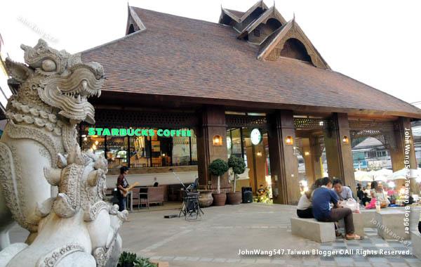 Starbucks@Kad Suan Kaew Chiang Mai