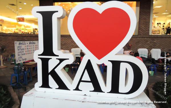 I Love Kad@Kad Suan Kaew