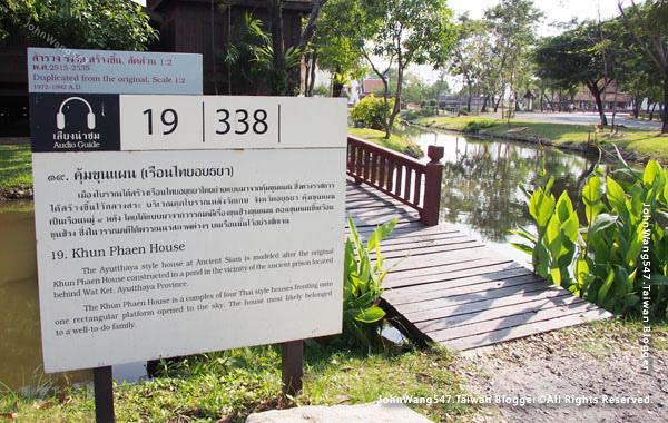 The Ancient City-Khun Phaen House, Ayutthaya.jpg