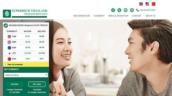 2017綠色Super Rich官網