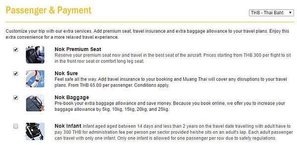 Nok Air泰國鳥航ticket plus