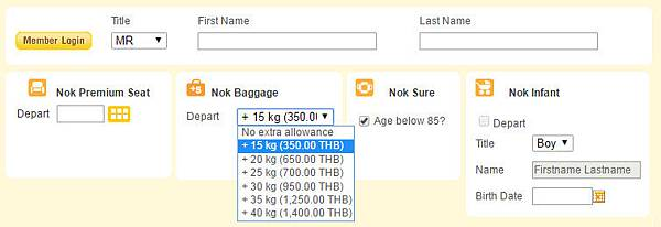 Nok Air泰國鳥航baggage price