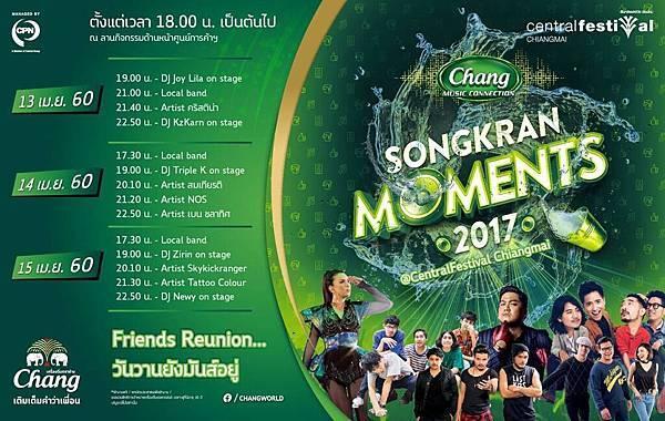 CentralFestival Chiangmai Songkarn Moments 2017.jpg