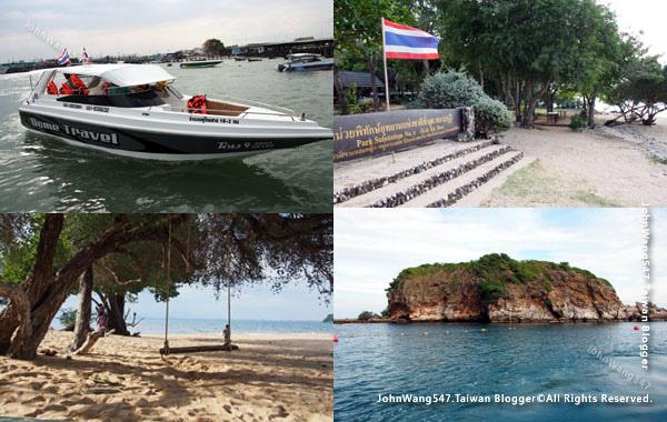 Koh Kudee Samet National Park Day tour.jpg