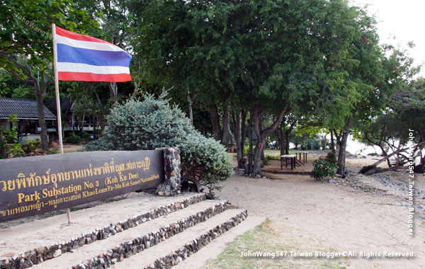 Koh Kudee Samet National Park@Rayong Dome Travel8.jpg