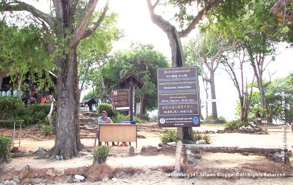Koh Kudee Samet National Park@Rayong Dome Travel9.jpg