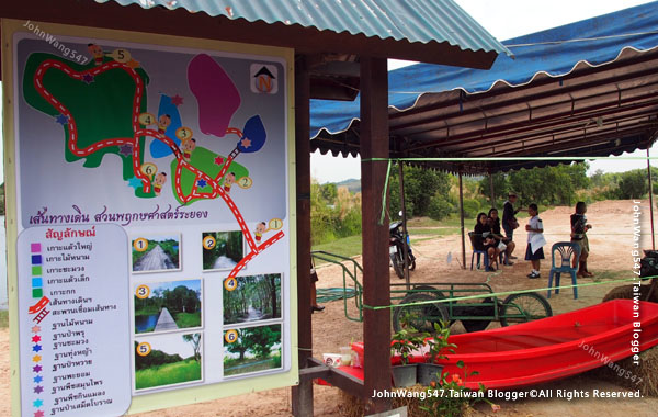 Rayong Wetland sanctuary Samnak Yai1.jpg