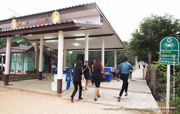 Raksamae Bridge Royong1.jpg