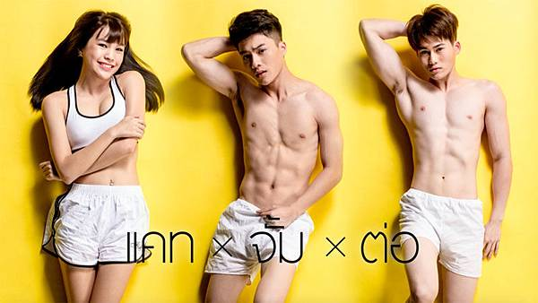 The Underwear The Series THAILAND2.jpg