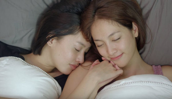 Lesbian Short Film  The Greatest Love.jpg