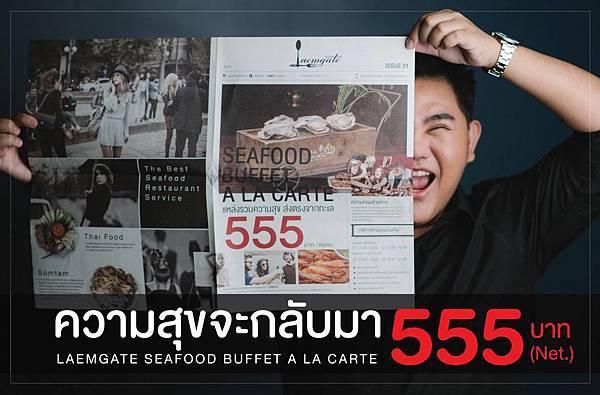 Laemgate Infinite seafood bangkok.jpg