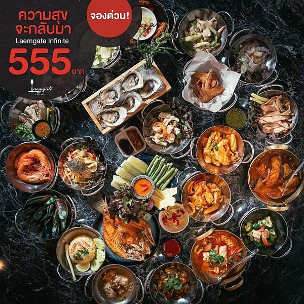 Laemgate Infinite seafood bangkok 555 buffet.jpg