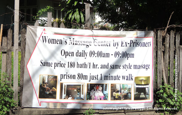 Chiang Mai Women's Massage Center by Ex-Prisoners2.jpg