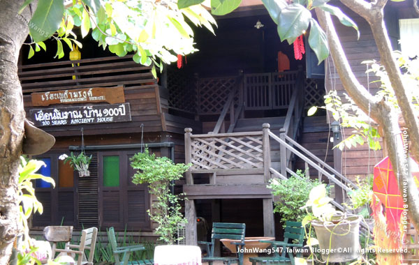 Chiang Mai Women's Massage Center by Ex-Prisoners3.jpg