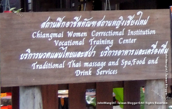 Chiang Mai Women's Massage Center by Ex-Prisoners4.jpg