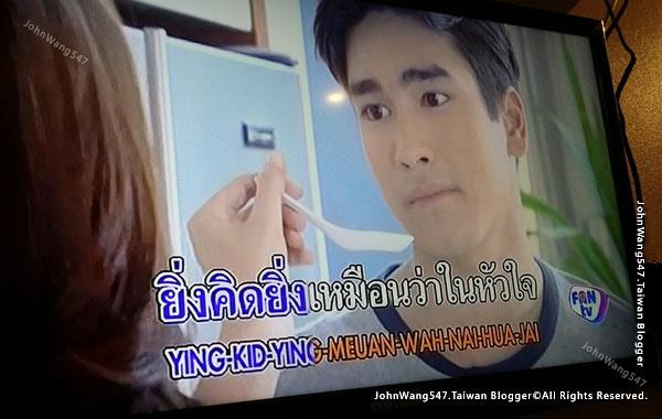 泰國旅遊看泰國MTV Nadech