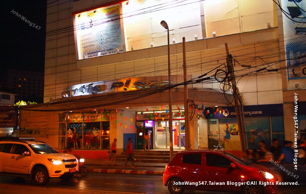 Chiang Mai Night Bazaar-Pantip Plaza電器商場.jpg