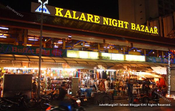 Chiang Mai Night Bazaar Kalare Night Bazaar.jpg