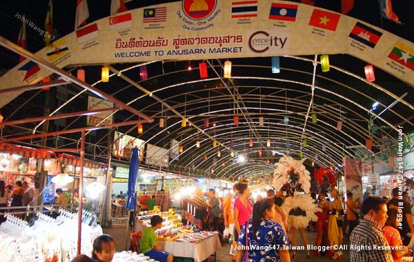 Chiang Mai Night Bazaar-Anusarn Market7.jpg